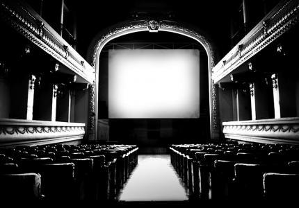 Έναρξη για τον Κινηματογραφικό Τομέα του Πανεπιστημίου Αθηνών