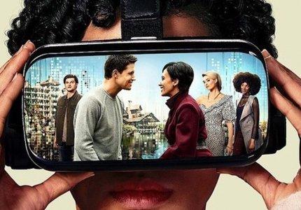 """Upload"" season 1: Διασκεδαστικό smart tech"