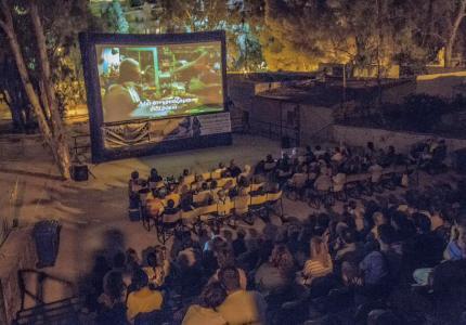 Το MOVE IT πάει θερινό σινεμά: Θανάσης Βέγγος!