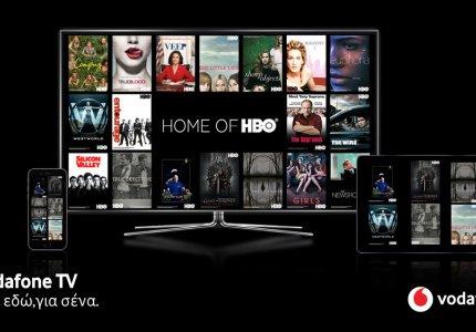 Η Vodafone TV φέρνει το HBO στην Ελλάδα