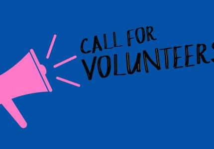 Νύχτες Πρεμιέρα 2019: Αναζητούν εθελοντές