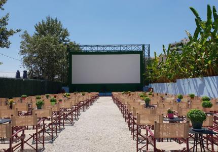 Το MOVE IT πάει θερινό σινεμά: Bοτσαλάκια!