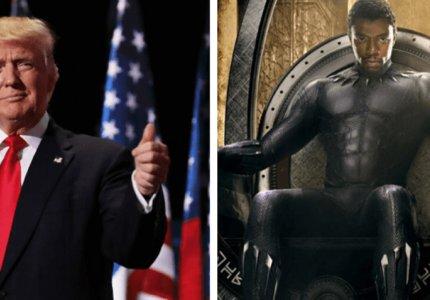 ΗΠΑ - Wakanda συνάπτουν εμπορικές σχέσεις!