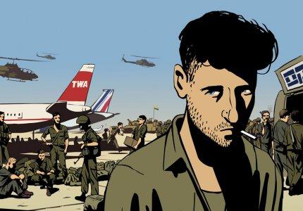Ημέρες ισραηλινού animation στην Ταινιοθήκη