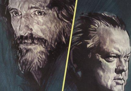 """Νύχτες Πρεμιέρας 2020: """"Hopper/Welles"""" - Κριτική"""