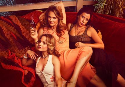 """American Woman"" season 1: Φιλενάδες σε κρίση"