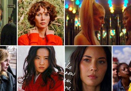 Δέκα από τις καλύτερες ταινίες του 2020 είναι σκηνοθετημένες από γυναίκες