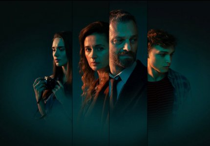 """The woods"" season 1: Παλιομοδίτικο"