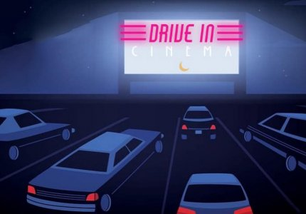 Δωρεάν drive-in στο Χαϊδάρι