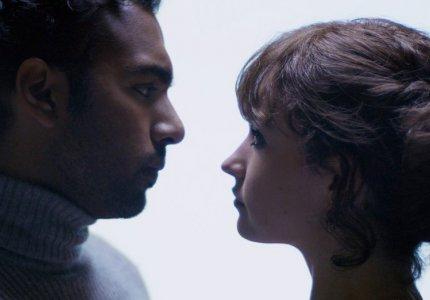 """""""Yesterday"""" - Ανάλυση: Ψηφιακός ρομαντισμός"""