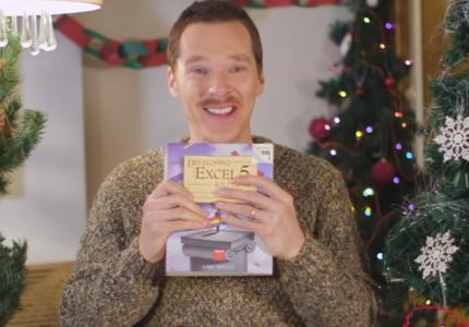Ο Μπένεντικτ Κάμπερμπατς σας μαθαίνει να αποθεώνετε τα άχρηστα δώρα
