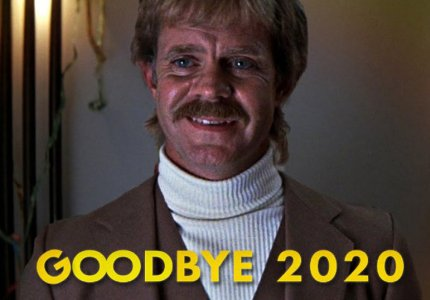 Bye bye 2020: Πρωτοχρονιάτικο supercut