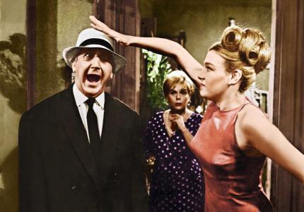 H γυνή να φοβήται τον άνδρα (1965)