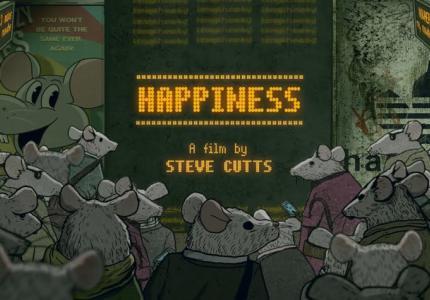"""Happiness"": Μια μικρού μήκους για την ""ευτυχία"""