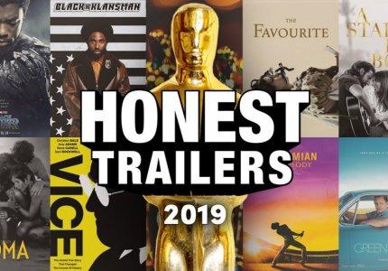 Oscars 19: Τα... ειλικρινή τρέιλερ των 8 ταινιών!