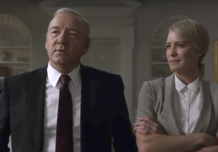 "Trailer ""House of Cards"": One Nation. Underwood."
