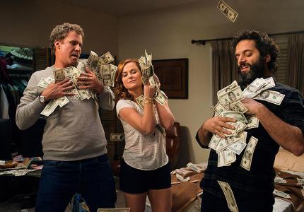house movie 2017