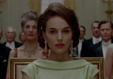 "Trailer ""Jackie"": Ένα ακόμα Oσκαρ για την Πόρτμαν;"