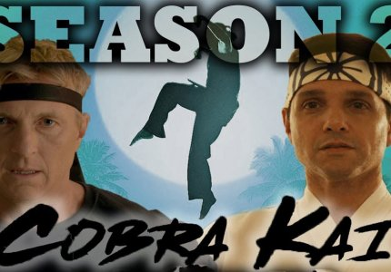 """Cobra Kai 2"": Ενθουσιασμός με το τρέιλερ!"