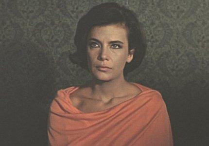 Μια σφαίρα στην καρδιά/1966