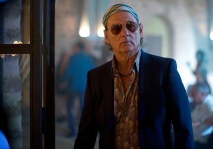 rock the kasbah movie