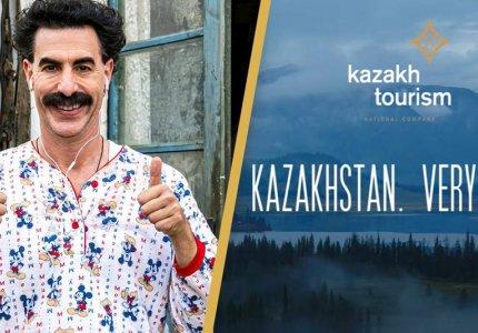 Το Καζακστάν κάνει τουριστικό σλόγκαν ατάκα του Borat