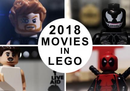 Οι καλύτερες ταινίες του 2018 σε... Lego version