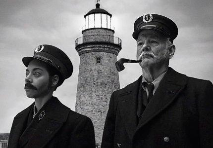 Μπιλ Μάρεϊ και Όμπρεϊ Πλάζα τρολάρουν το Lighthouse