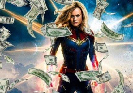 Captain Marvel power