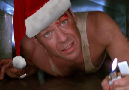 """""""Die Hard"""": H καλύτερη ταινία για τα Χριστούγεννα (trailer)"""