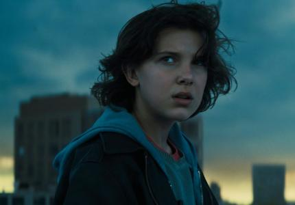 "Godzilla: King of the Monsters"": Η Eleven και το τέρας"