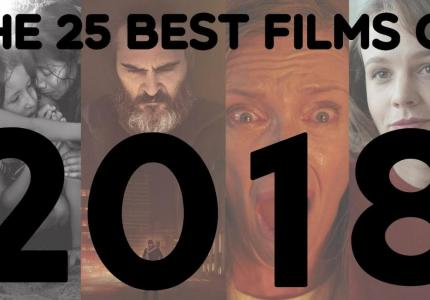 Best 2018: To βίντεο με τις καλύτερες ταινίες της χρονιάς