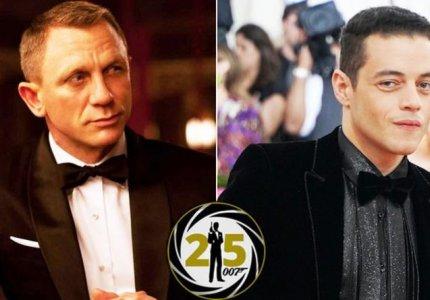 O James Bond στην Τζαμάικα