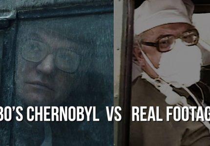 """Chernobyl"": Τηλεοπτικές σκηνές vs αληθινά πλάνα"