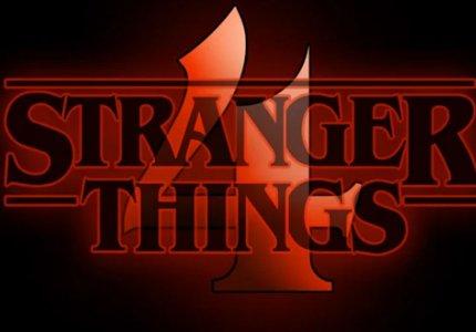 Πρώτο teaser για την 4η σεζόν Stranger Things