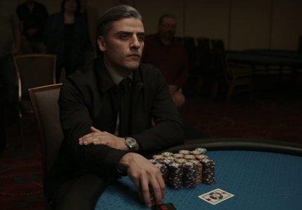 """Card counter"": Τζογαδόρος Όσκαρ Άιζακ"