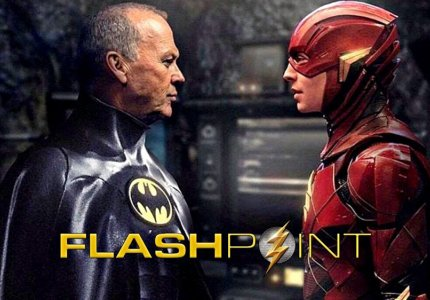 """The Flash"": Πρώτο τρέιλερ με Batman Μάικλ Κίτον"