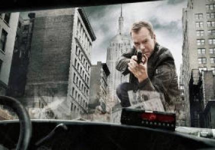 Jack Bauer: «Damn It!»