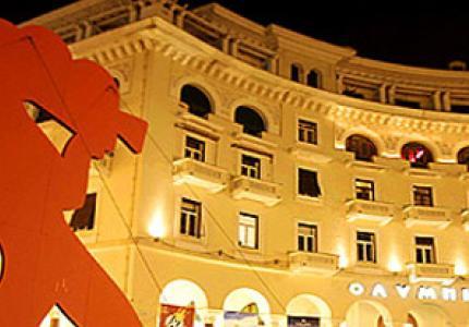 Θεσσαλονίκη 13: Τμήμα Crossroads. Αγορά ταινιών Works in Progress.