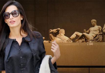 Η σύζυγος του Κλούνεϊ στην Αθήνα για τα Μάρμαρα - Το πρόγραμμα διαμονής της