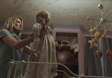 """""""Τρόμαξε"""" κόσμο με τα εισιτήριά της η """"Annabelle"""""""