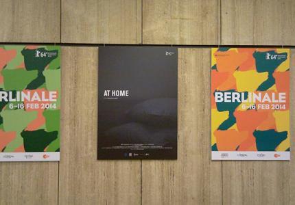 "Berlinale 14: Πρεμιέρα για το ""Στο σπίτι"" του Αθανάσιου Καρανικόλα"