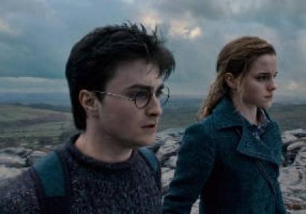 Box Office: Σταθερά στην κορυφή ο Χάρι Πότερ