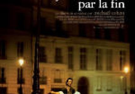Φεστιβάλ Γαλλόφωνου 2011-Έρωτας από το τέλος: Κριτική