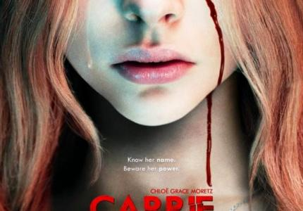 """Carrie"": Το remake"