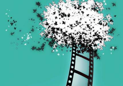 1ο Donation Film Festival