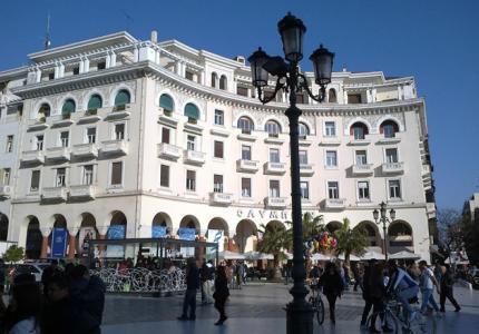 To Φεστιβάλ Θεσσαλονίκης ξεκινάει. To MOVE IT θα βρεθεί εκεί