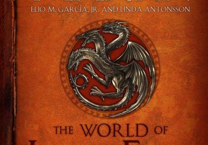 Κυκλοφόρησε το πέμπτο βιβλίο Game of Thrones
