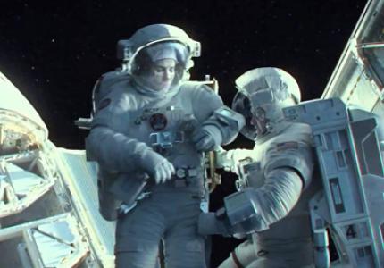 "To ""Gravity"" κορυφαίο τρέιλερ της χρονιάς"