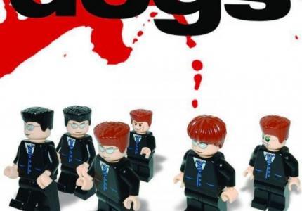Tα Lego σε 3D animation